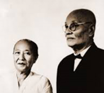 Tee Siem Tat, right, and his wife Sie Djoen Nio, founded of GKMI. — GKMI